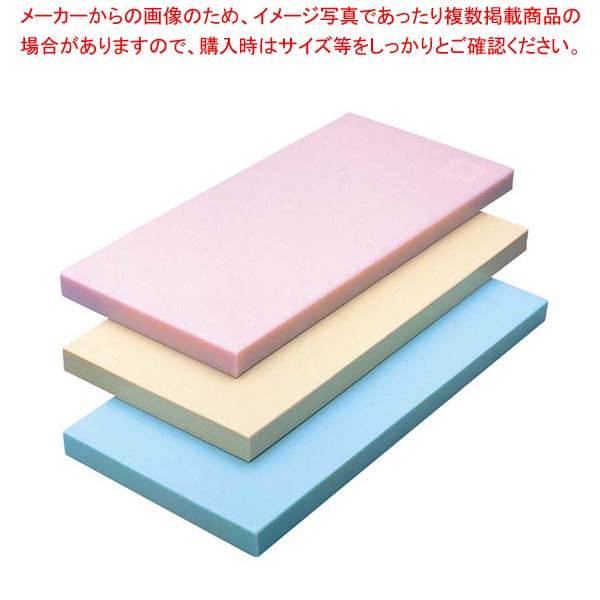 ヤマケン 積層オールカラーまな板 4号C 750×450×42 ブルー【 まな板 カッティングボード 業務用 業務用まな板 】
