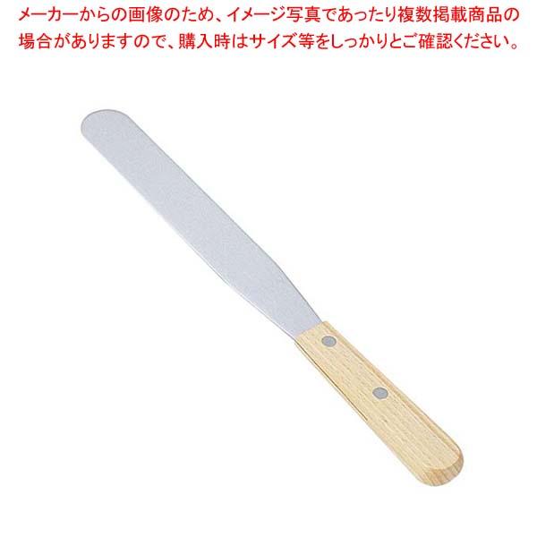 【まとめ買い10個セット品】 パティシエール パレットナイフ PP-523 大 20cm【 製菓・ベーカリー用品 】
