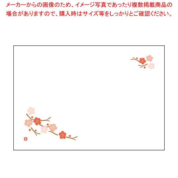 【まとめ買い10個セット品】 和紙テーブルマット「花日和」Mサイズ(100枚入)A-1-3「梅」