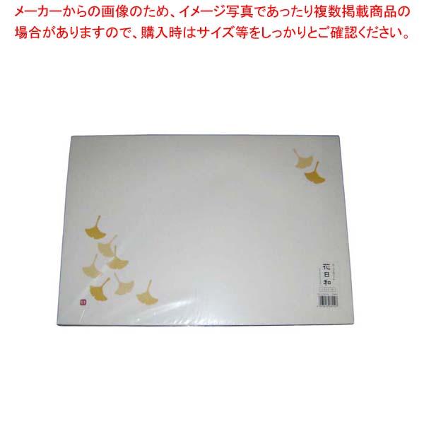 【まとめ買い10個セット品】 和紙テーブルマット「花日和」Mサイズ(100枚入)A-9-12「銀杏」
