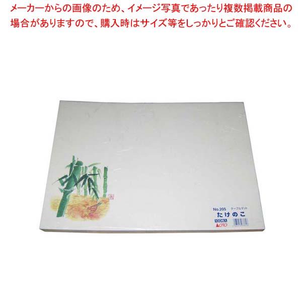 【まとめ買い10個セット品】 銀龍和紙テーブルマット(100枚入)A-2-4「たけのこ」【 料理演出用品 】