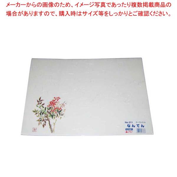 【まとめ買い10個セット品】 銀龍和紙テーブルマット(100枚入)A-12-2「なんてん」【 料理演出用品 】