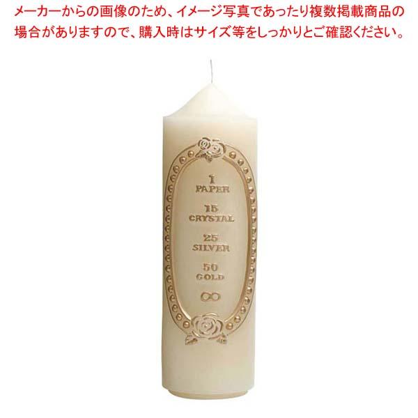 【まとめ買い10個セット品】 ローゼンビーズ キャンドル B7259-00-39