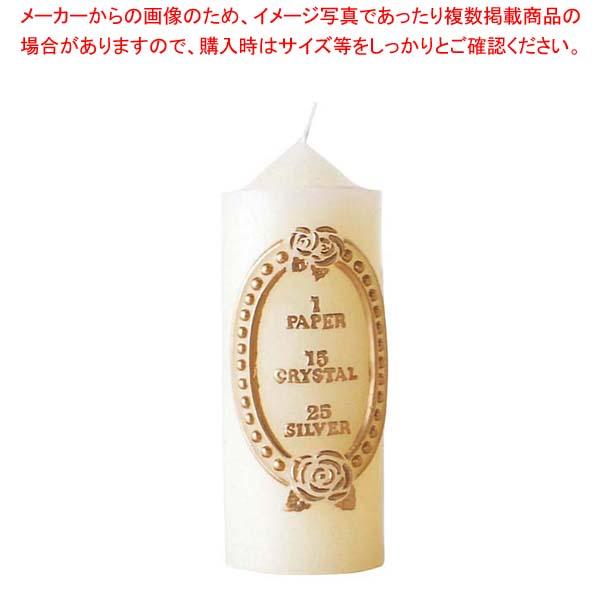 【まとめ買い10個セット品】 ローゼンビーズミニ キャンドル B7259-00-10【 ビュッフェ・宴会 】