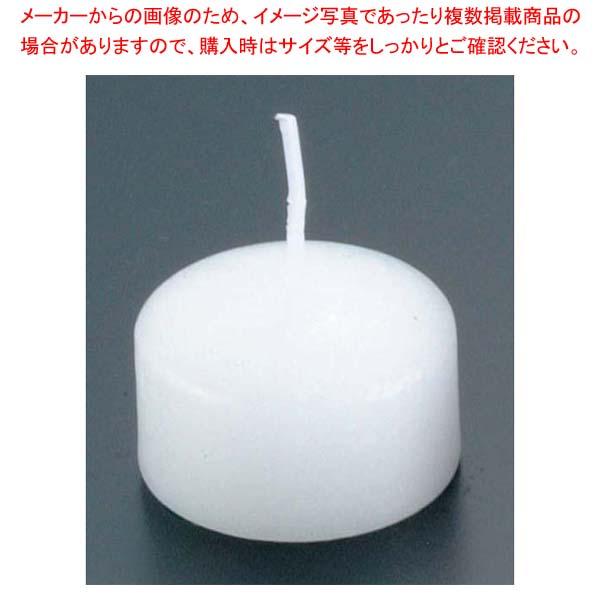 【まとめ買い10個セット品】 キャンドルハッピープール B7280-0010(125入)ホワイト【 卓上小物 】