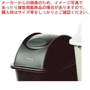 【まとめ買い10個セット品】 ラバーメイド アンタッチャブルトップ 3066(2956用フタ)ブラック