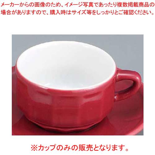 【まとめ買い10個セット品】 アピルコ モカ(コーヒー)カップ TFL M FL ダークグリーン【 和・洋・中 食器 】