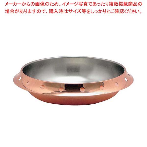 【まとめ買い10個セット品】 省エネ 純銅卓上鍋 S-1070M 24cm sale