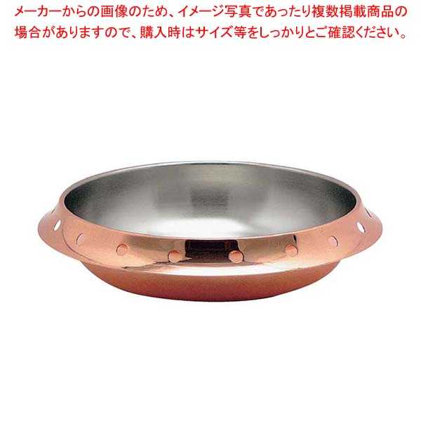 省エネ S-1070L 純銅卓上鍋 S-1070L 26cm 省エネ 26cm sale, 竹田製麺:4d7821a9 --- thomas-cortesi.com