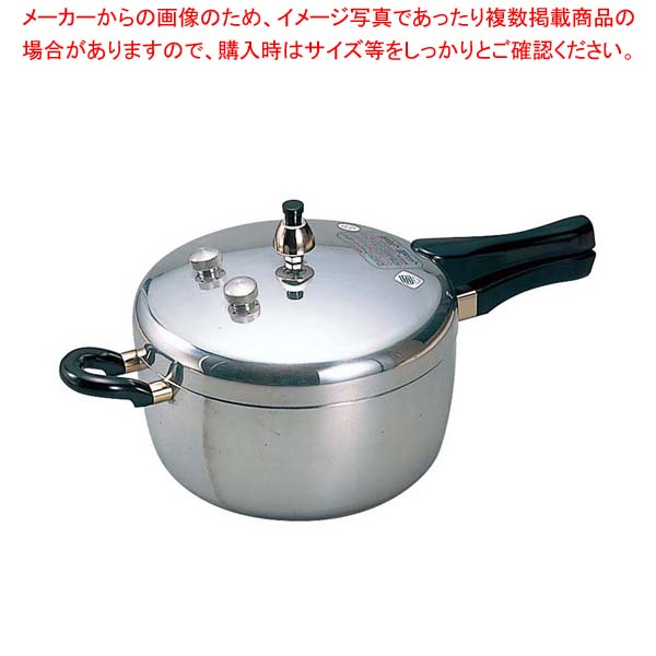 ヘイワ アルミ 片手 圧力鍋 PC-45A【 圧力なべ 圧力鍋  】