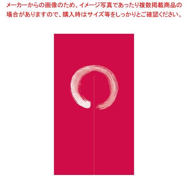 【まとめ買い10個セット品】 EBM のれん 丸 赤 YNL-A1 850×1500【 店舗備品・インテリア 】