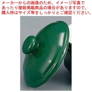 【まとめ買い10個セット品】 アピルコ シュガーボックス用蓋 SUFL15Q FLブラック【 和・洋・中 食器 】