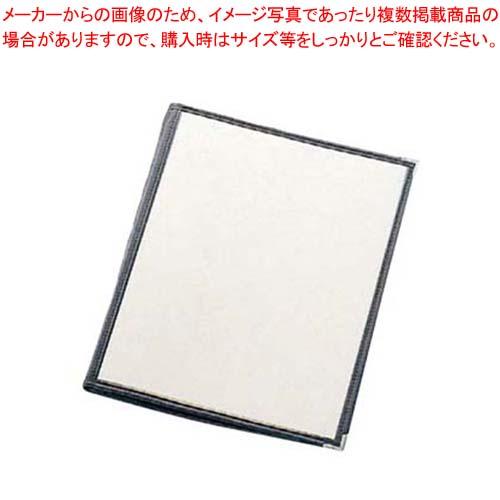 【まとめ買い10個セット品】 えいむ クリアテーピング メニューブック 合皮 LTB-48 黒【 メニュー・卓上サイン 】