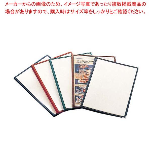 【まとめ買い10個セット品】 えいむ クリアテーピング メニューブック 合皮 LTB-48 赤 【 メニューブック メニュー表 業務用 】