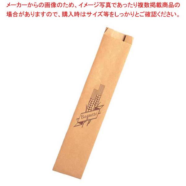 【まとめ買い10個セット品】 紙製 フランスパン袋(100枚入)HD-5 大