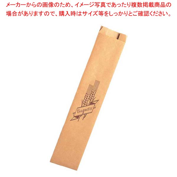 【まとめ買い10個セット品】 紙製 フランスパン袋(100枚入)HD-5 中