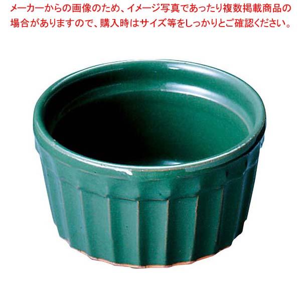 【まとめ買い10個セット品】 ヴァルカーニャ スフレ 16cm VL-016 グリーン 陶器【 オーブンウェア 】