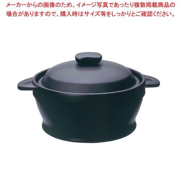 【まとめ買い10個セット品】 保温燻製器イージースモーカー RPD-13 【 燻製器 燻製 スモーカー 燻製機 燻製鍋 】