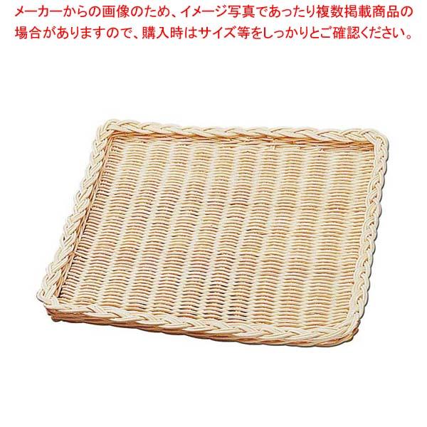 【まとめ買い10個セット品】 籐 浅型かご Y-12N 310×310×H25