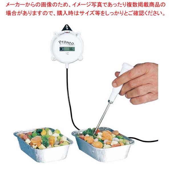【まとめ買い10個セット品】 壁掛け式 温度計 HI-146【 温度計 業務用 クッキング温度計 】