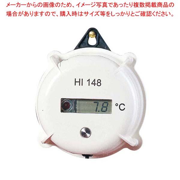 壁掛け式 室温センサー HI-148【 温度計 】