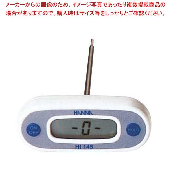 【まとめ買い10個セット品】 デジタル 高強度 T型 温度計 HI-145-00【 温度計 業務用 クッキング温度計 】