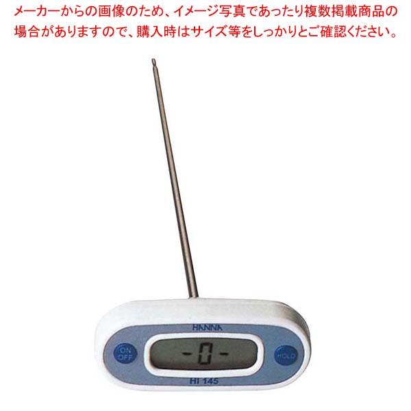 【まとめ買い10個セット品】 デジタル 高強度 T型 温度計 HI-145-20【 温度計 】