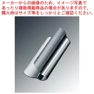 【まとめ買い10個セット品】 ピアッツァ 18-10 ハムトング 012900【 トング 】