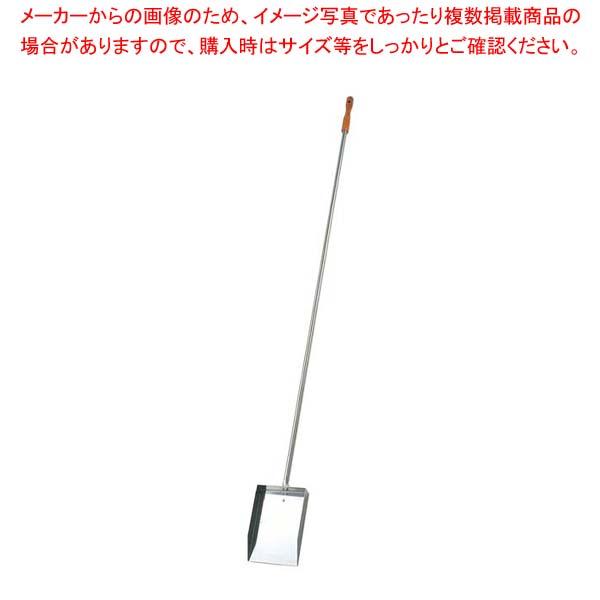 18-10 オーブン用 スコップ 230600 【 メーカー直送/後払い決済不可 】