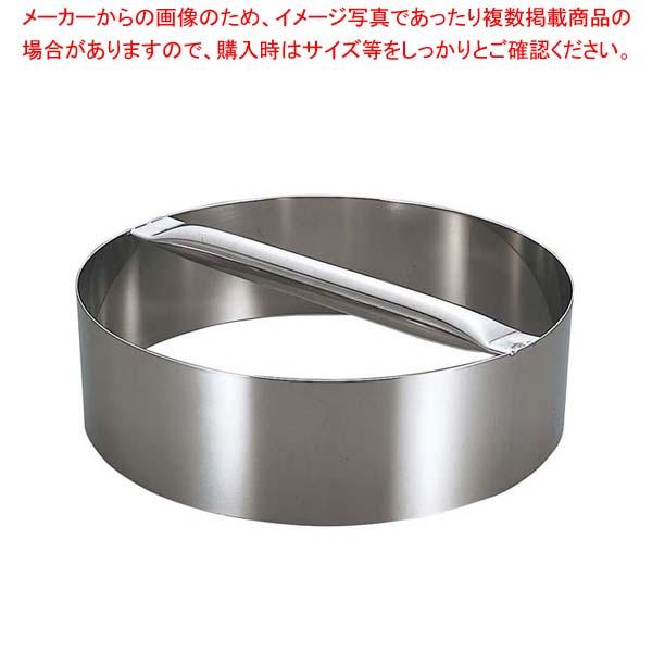 【まとめ買い10個セット品】 EBM 18-8 ピザカッティングリング 8インチ