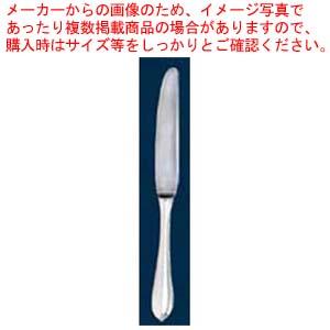 【まとめ買い10個セット品】 18-8 ジィーン テーブルナイフ(H・H)ノコ刃付