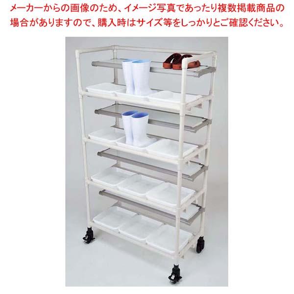 イレクター 抗菌シューズラック 2段タイプ 25足用 sale【 メーカー直送/後払い決済不可 】
