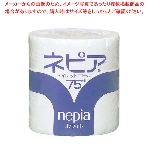【まとめ買い10個セット品】 ネピア トイレットペーパー 75mシングル(80ヶ入)【 清掃・衛生用品 】