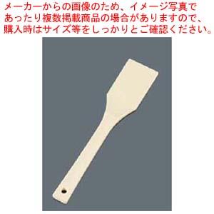 【まとめ買い10個セット品】 EBM TPX樹脂 抗菌耐熱 角スパテル 350