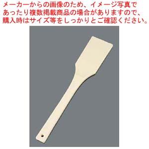 【まとめ買い10個セット品】 EBM TPX樹脂 抗菌耐熱 角スパテル 500