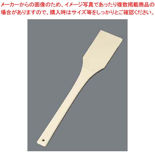 【まとめ買い10個セット品】 EBM TPX樹脂 抗菌耐熱 角スパテル 600