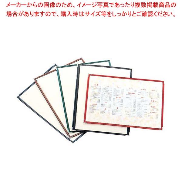 【まとめ買い10個セット品】 えいむ クリアテーピング メニューブック 合皮 LTB-42 緑 【 メニューブック メニュー表 業務用 】