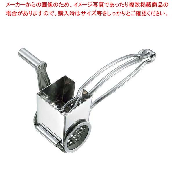 【まとめ買い10個セット品】 LT 18-10 チーズグラインダー N3009X