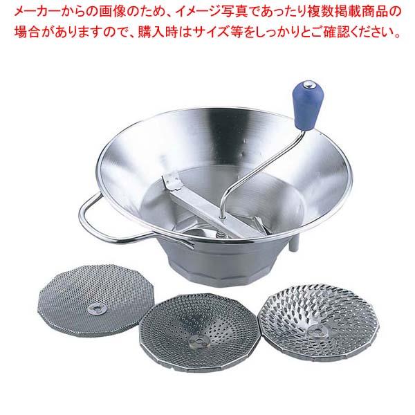 LT 18-10 ムーラン X3 31cm【 スープこし 】