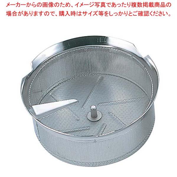 【まとめ買い10個セット品】 LT 18-10 ムーラン37cm用替網 X5015 1.5mm目 sale