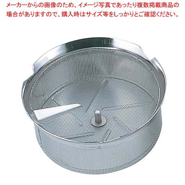 【まとめ買い10個セット品】 LT 18-10 ムーラン37cm用替網 X5030 3mm目【 スープこし 】