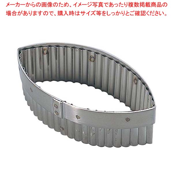 【まとめ買い10個セット品】 デバイヤー 18-10 手無木の葉ギザ 抜型 3316-07