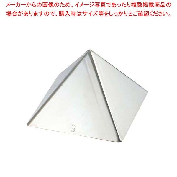 【まとめ買い10個セット品】 デバイヤー 18-10 ピラミッド型 3023-06【 製菓・ベーカリー用品 】 【 バレンタイン 手作り 】