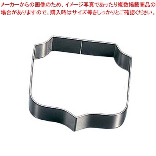 【まとめ買い10個セット品】 デバイヤー 18-10 アントルメリング A型3187-19