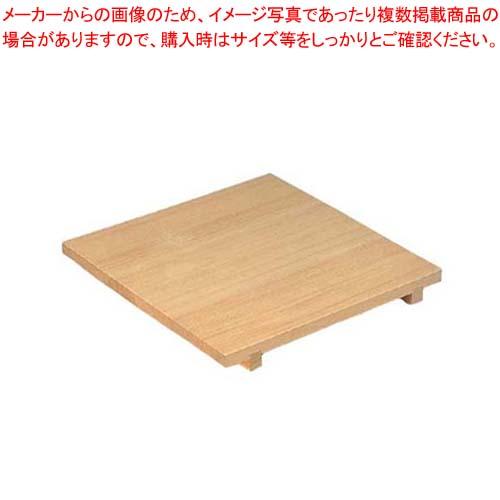 【まとめ買い10個セット品】 スプルス製 めん台(のし台)中 800×700×H65 sale