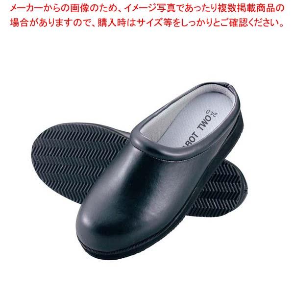 【まとめ買い10個セット品】 サボシューズ GW-6010 黒 27.5cm