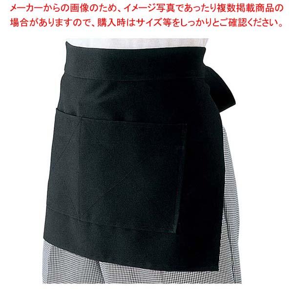 【まとめ買い10個セット品】 ショートエプロン SB82-1 ポプリン 黒