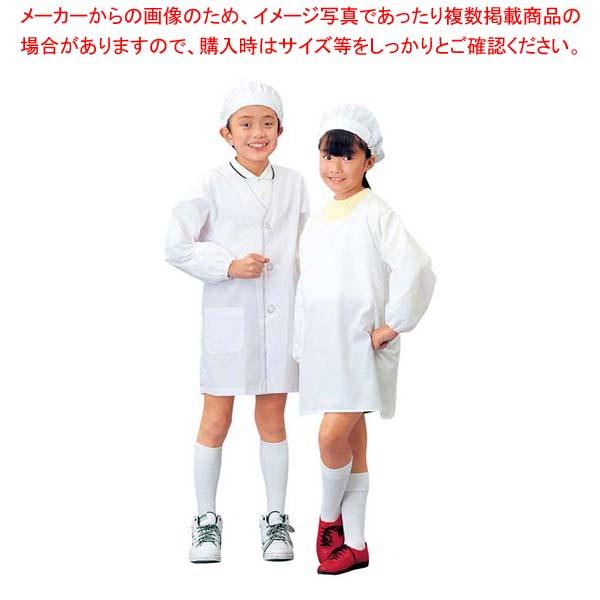 【まとめ買い10個セット品】 学童給食衣割烹着型 SKV361 3号 L