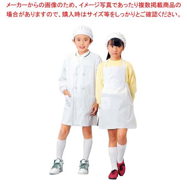 【まとめ買い10個セット品】 学童給食衣ダブル SKV359 2号 M