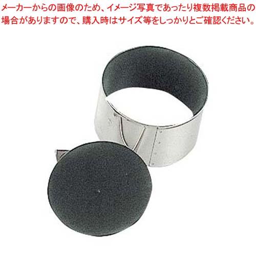 【まとめ買い10個セット品】 EBM スーパーコート 物相型(ライス型)丸